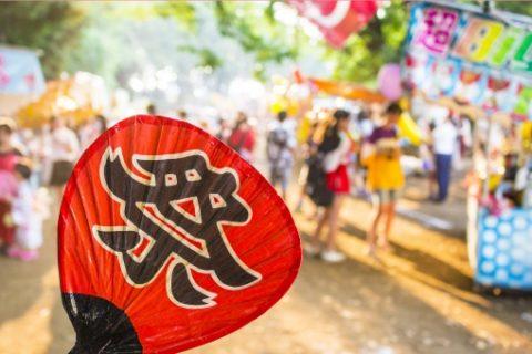 香港内で日本の祭をテーマにしたカーニバルを開催