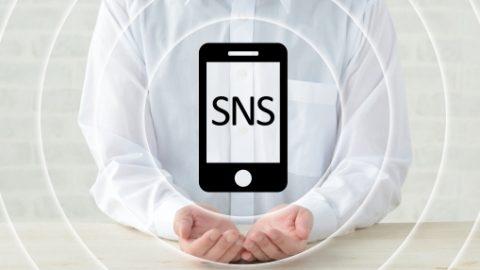 香港内保険企業のSNS運用