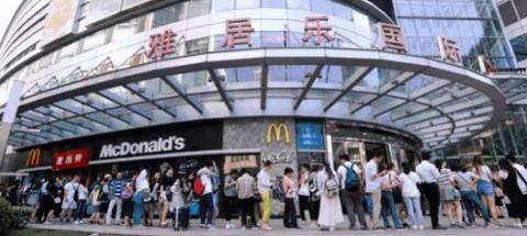 2020年中国における新型コロナウイルス対策をめぐるPR施策
