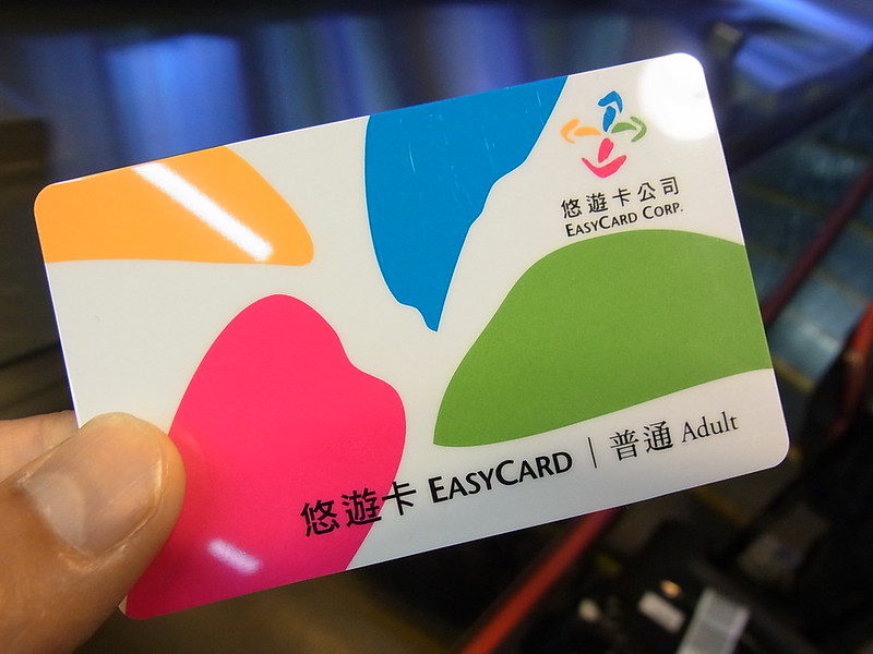 台湾「悠遊卡」(悠遊カード、ヨウヨウカー)