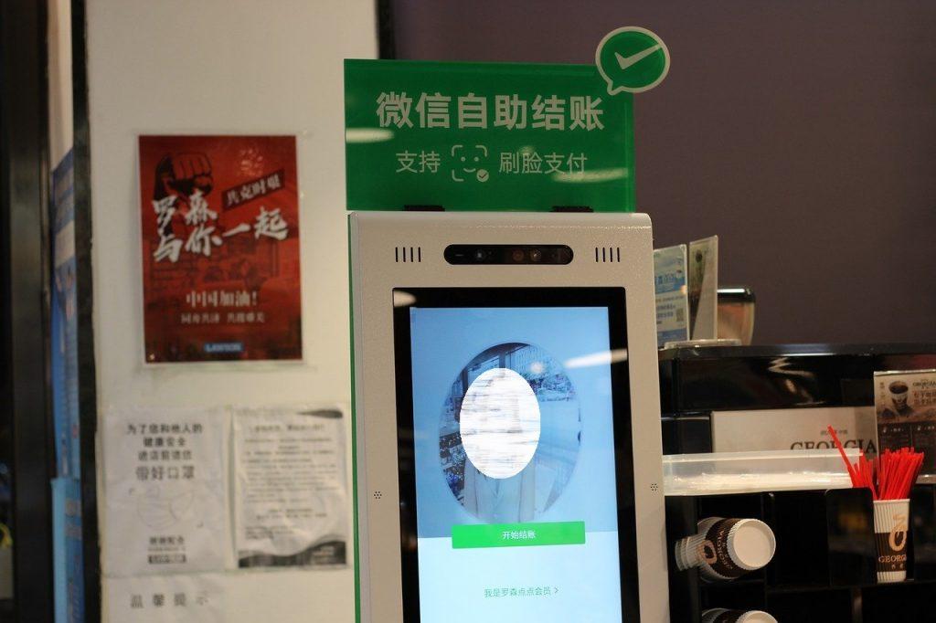 中国WeChatペイ(WeChat Pay/微信支付)キャッシュレス