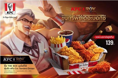 【タイ】ゲームタイアップがタイで人気!その理由と活用事例