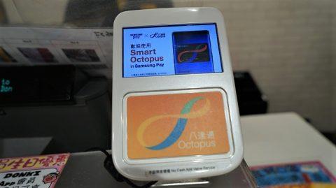 【ベクトル海外駐在員コラム】香港Vol.1:香港におけるモバイル決済