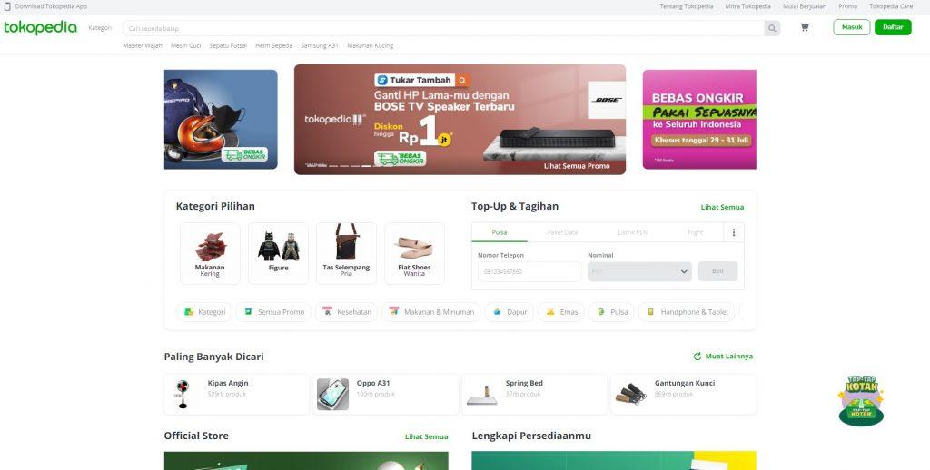 インドネシアの代表的なユニコーン企業tokopedia