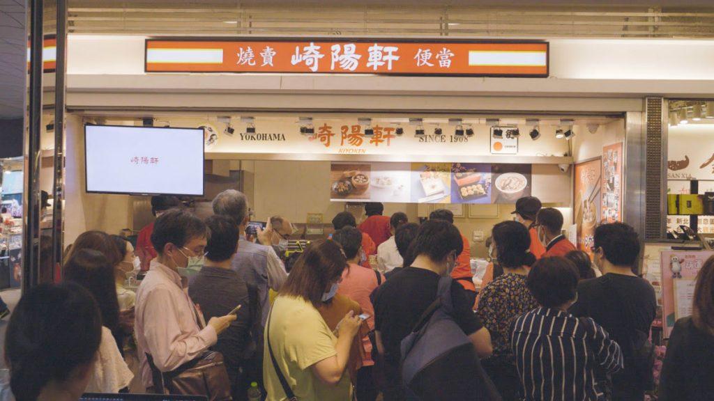 横浜の老舗焼売専門店「崎陽軒」が台湾に初上陸しました