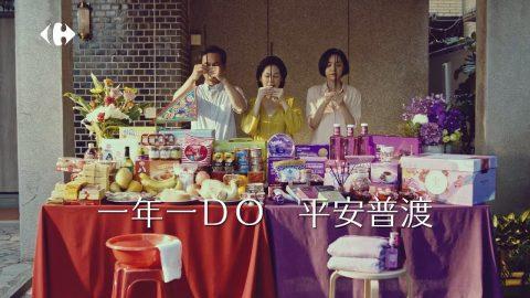 【台湾最新トレンド】台湾人の価値観を上手く捉える!歳時記に合わせたマーケティング成功例