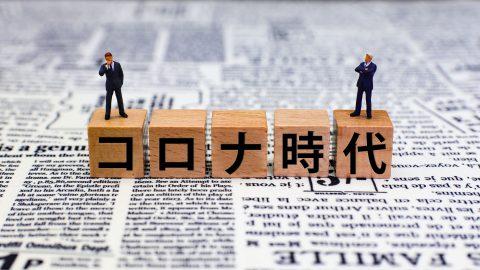 【台湾最新トレンド】ペットKOLも参入!注目が集まるSNSマーケティング